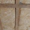 Варіанти утеплення стелі мінеральною ватою