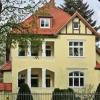 Види фасадних штукатурок: вибираємо «шубку» для будинку