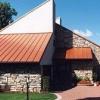 Види дахів будинків: що зміниться, якщо вибрати інший матеріал для покрівлі?